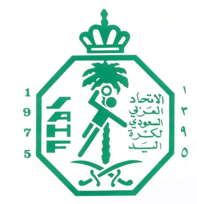 شعار الاتحاد السعودي لليد